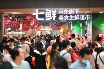七鲜新店开业:把广州范儿的市集搬进超市里
