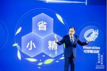"""传承绿色基因 创新赋能可持续未来 2020爱普生创新大会发布全新商业战略"""""""